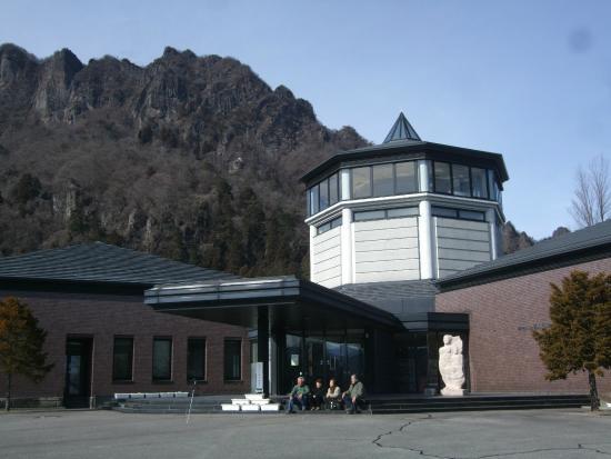 Myogi Furusato Museum
