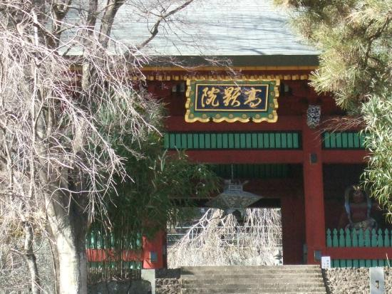 Myogi Shrine : まさにパワースポットです