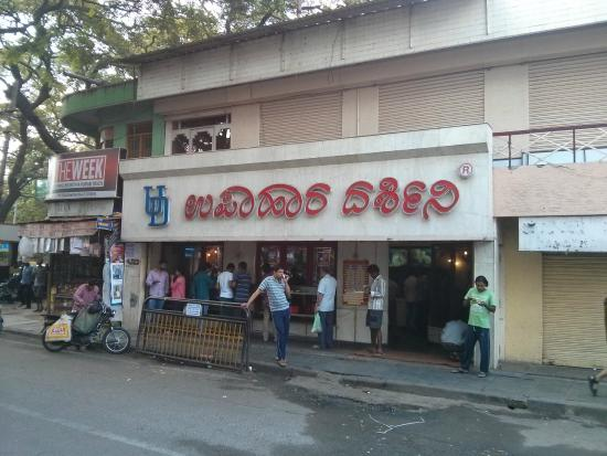 Oldest and first Darshani Hotel of Bangalore - Reviews, Photos