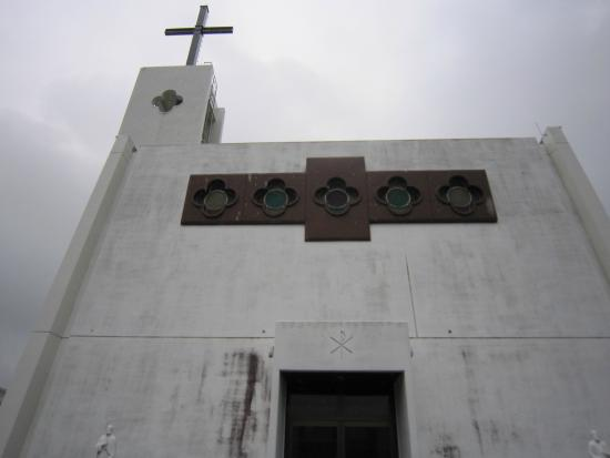 Uragashira Catholic Church