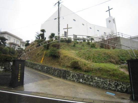 Uragashira Catholic Church