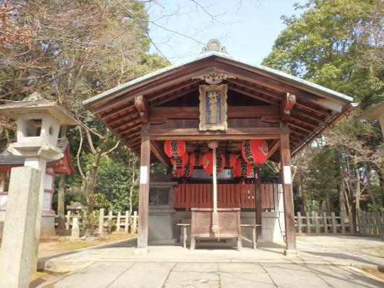 Takenaka Inari Shrine