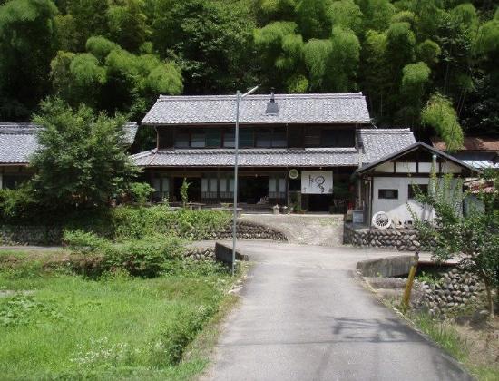 Higahora