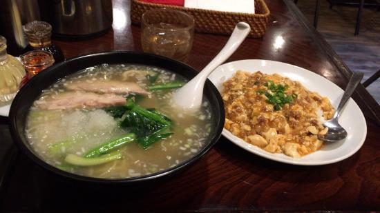 Don fan tei Hamamtsucho ten: 大根おろしの入った塩汁そばと麻婆丼のランチ