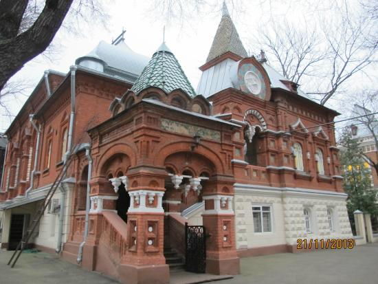 ‪K. Timiryazev State Biological Museum‬