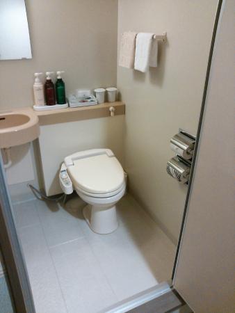 APA Hotel Kagoshima Kokubu: トイレ