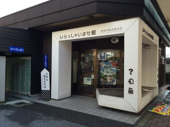 Hikone Tourist Information Center, Irasshaimase-kan