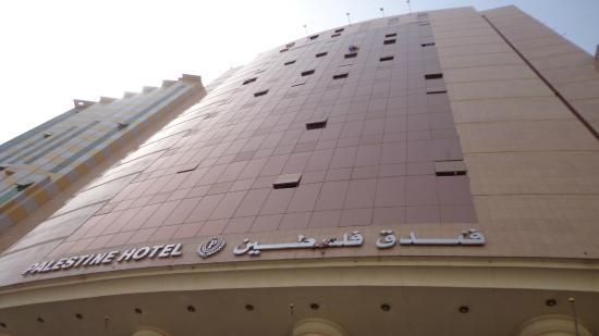 Palestine Hotel Makkah: Hotel Palestine