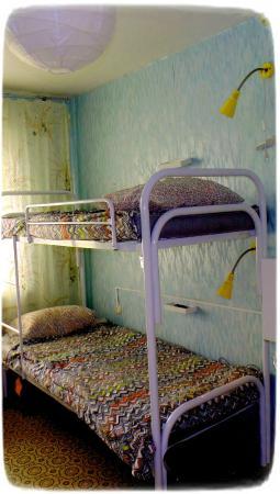 Hostel Kemsiti