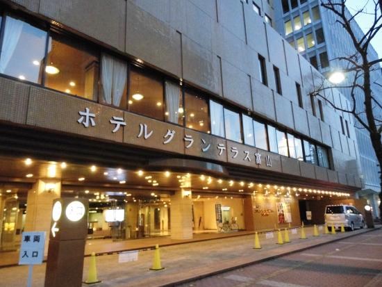 Hotel Grand Terrace Toyama: 外観