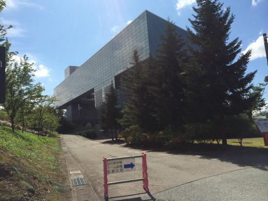 Akita Museum of Modern Art
