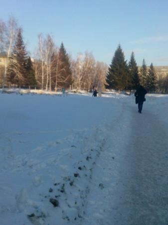German Titov Park