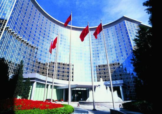 Grand Hyatt Beijing: Exterior