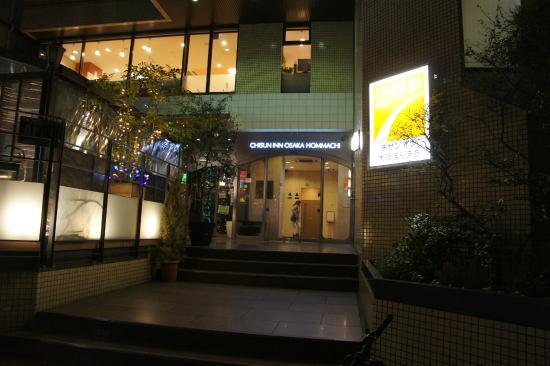 Chisun Inn Osaka Hommachi : Main gate