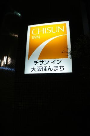 Chisun Inn Osaka Hommachi : Board