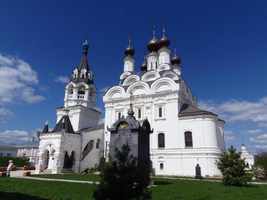 The Monastery of the Annunciation