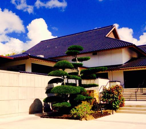 Main Building And Museum Picture Of Morikami Museum Japanese Gardens Delray Beach Tripadvisor