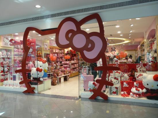 Marina Mall: Hello Kitty's Shop