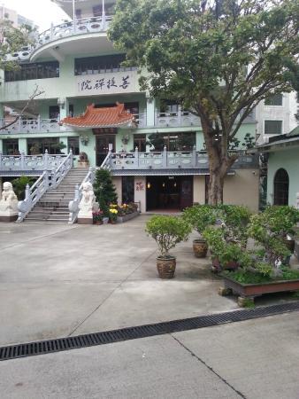 Pou Tai Temple Restaurant