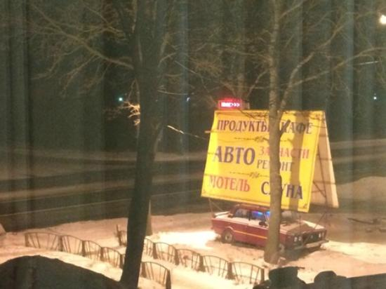 Trubnikov Bor, รัสเซีย: Вид из нашего окна на трассу
