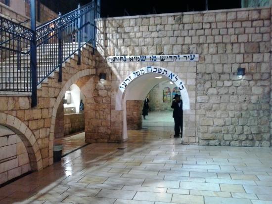 Meron, Israel: Entrance to Inner Court Yard