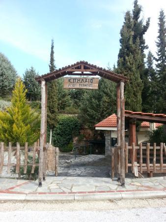 Kilkis, Yunani: Entrance