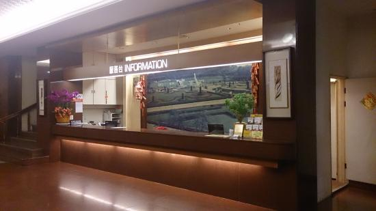Ku Kuan Hotel: 櫃檯