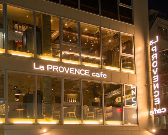 French Restaurants Near Metropolitan Museum Of Art