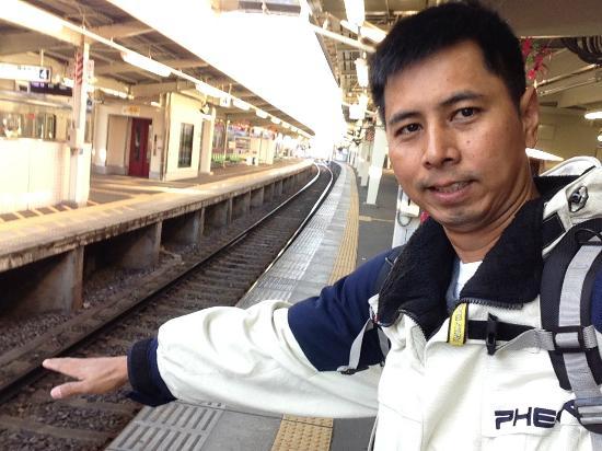 Toyoko Inn Uenotawaramachi Station : รถไฟ JR