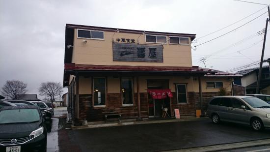 Ichibanya