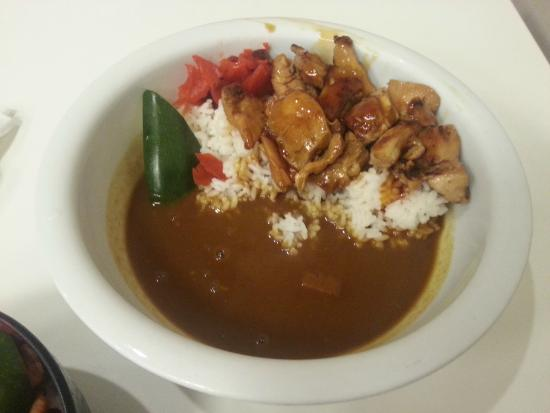 Don Don Japanese: Chicken curry