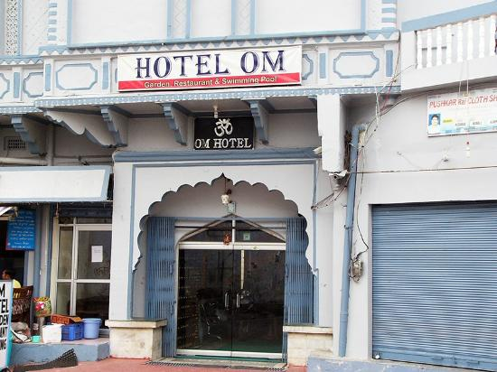 Hotel Om: HOTEL  FRONT