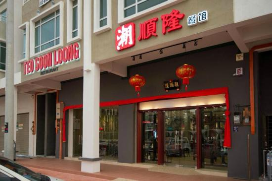 Loong  Chinese Restaurant    Reviews