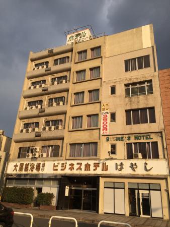 Business Hotel Hayashi: 年期は相当入ってる