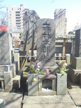 Mori Ogai Tomb