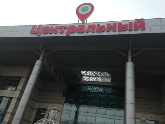 Mall Tsentralny