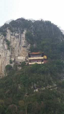 Laozi Mountain of Liuzhou