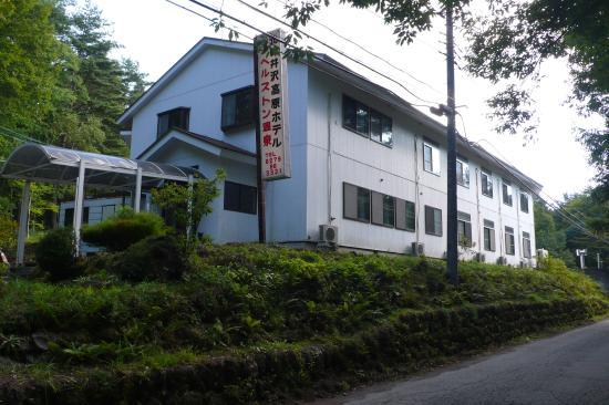 Kita Karuizawa Kogen Hotel