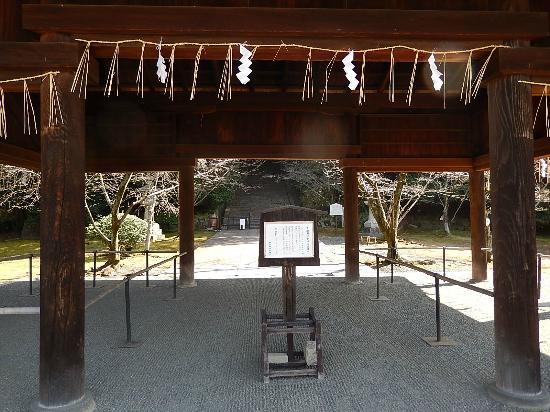 Hokokubyo : 山麓の入口