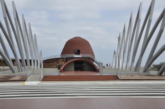 Montecristi, الإكوادور: Музей