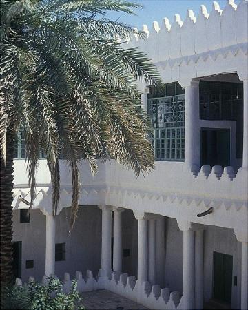 Four Seasons Hotel Riyadh at Kingdom Centre: Al Murabba Palace