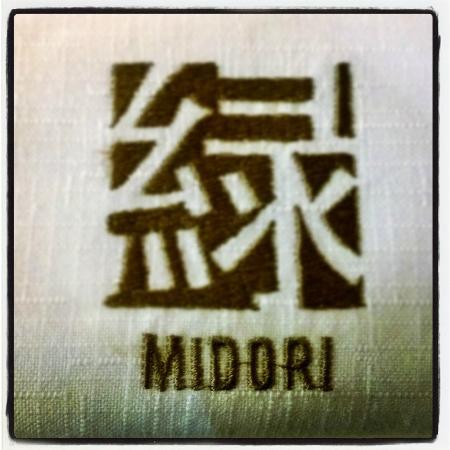 Midori: Guardanapo :)
