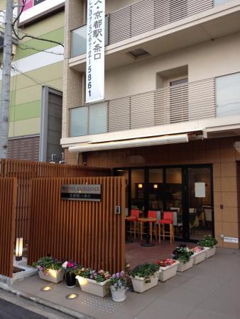 京都站前卓越酒店