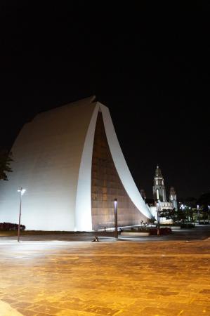 Panteón Nacional: Beautiful!