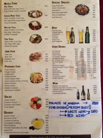 Menu 1 Picture Of Rose Garden Restaurant Pokhara Tripadvisor