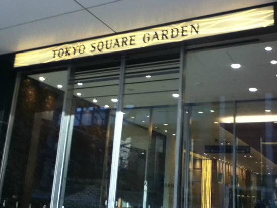 Tokyo Square Garden