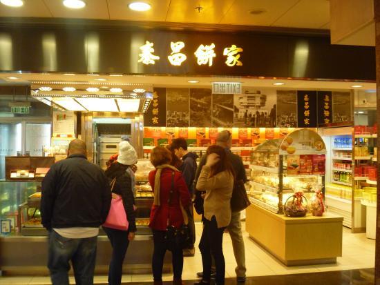 Tai Cheong Bakery(Peak Road): 店舗入口
