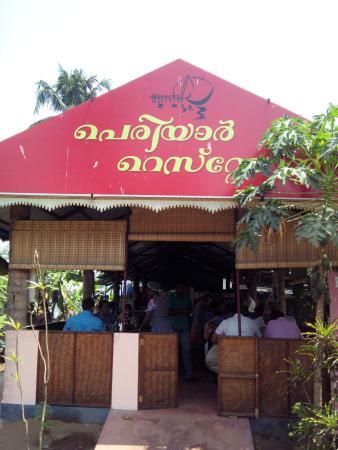 Periyar restaurant : Restaurant