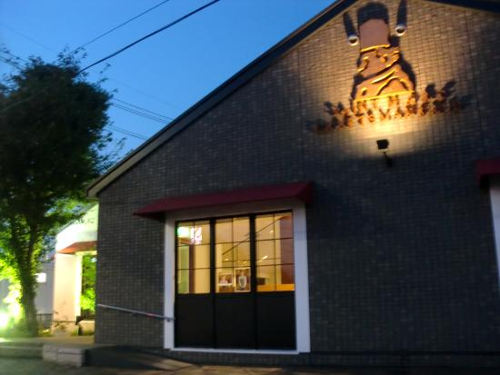 Bakery Restaurant Saint Marc Chofu Jindaiji: 外観