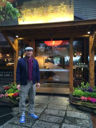 Dazhou Yuliao: 門前